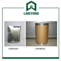 Medicine/Pesticide intermediate 4-Bromotrifluorotoluene