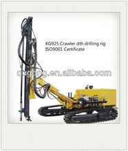 Manufacturer Promotion KG925 Middle Pressure Portable Crawler dth Blasting Drilling Rig