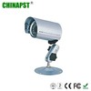 "Waterproof 1/4"" Sony 420TVL Fixed Lens High Quality Complete Cctv System PST-IRC003A"