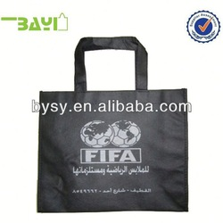 First choice cheap and reusable kids non woven shopping bag