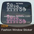 Family car window sticker