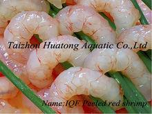 cheap frozen pink shrimp on sales