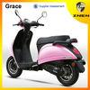 ZNEN Motor--Grace model 2014 hot sale 50cc scooter 2014 new scooter good design vespa style