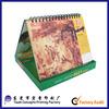 2014 wholesale personal mini paper calendar