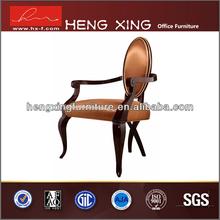 Wooden Banquet Dining Chair Home Kitchen Furniture(HX-LH036)