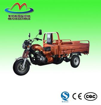 Chongqing hot sale three wheel motor