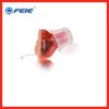 Best Digital Hearing Aid Hearing Enhancer Ear Trumpets S-11A