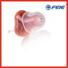CiC Digital Sound Amplifier Hearing Enhancer Ear Trumpet Sale S-12A