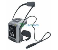 5.7 inch portable veterinary ultrasound scanner