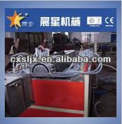 240mm Wood plastic composite profile production line
