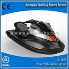 SANJ New Design Product---1800CC 4 Stroke Motorboat