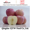New Crop Fresh Red Shanxi Qinguan Apples Import From China