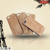 2014 wholesale bamboo/wood cell phone case for iphone 5s