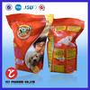 dog food packaging bag /dog food bag