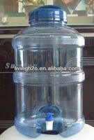 20 liter pet bottle with Faucet(PET/PC)