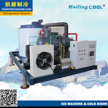 industrial flake ice plant 10tons per day deep sea fishing boat china
