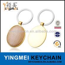 Y04118 Plain souvenir promotional wood keychain