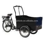 electric dutch cargo bike