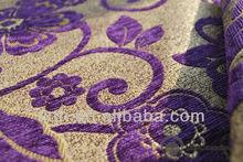 100% Polyester Chenille Decorative Fabric