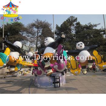 Park equipment amusement kungfu panda rides