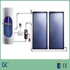 Flat plate split pressurized solar water heater