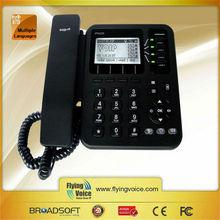 IP542N WIFI sip phone with POE/ip phone wirelss phone 4 line/dual sim mobile phone wifi