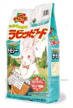 Rabbit feed pouch/Side gusset animal food bag/Plastic bag for rabbit