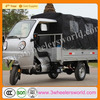 Chongqing Direct Factory 3 Wheel Motorized Trike/piaggio three wheelers For Sale