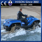China leading brand Hison quad ski amphibious ATV