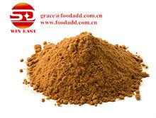 Beef Flavor Yeast Extract