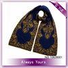 Flower Jacquard Acrylic Warm Fluffy Thick Knit Scarf