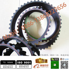 rubber auto timing belt for TOYOTA:13568-11050 automobile timing belt for crown rubber coated timing belts