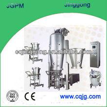 JG-DPL Fluid Bed Dryer/Granulator/Pelleter/Coater