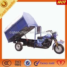 Small Rubbish Collector 3 Wheel Motorcycle
