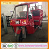 2014 alibaba website newest three wheel motorcycle/tricycle lifan for sale
