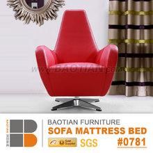 Baotian Furniture Elegant Living Room Chairs