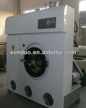 Hot selling dry cleaning equipment