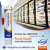 Food Grade FDA Approved Acetic Non-Toxic Glass Silicone Sealant
