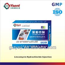 Animal Antibiotic Sale of Lincomycin Hydrochloride Injection