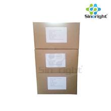 CEFUROXIME AXETIL Sterile CAS NO:55268-75-2