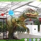 Jurassic Park Coin Operated Dinosaur Rides