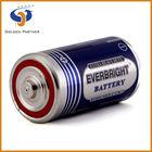 Best sales product C Size R14P Battery 1.5v