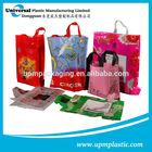 Eco-friendly Degradable soft loop handle plastic retail shopping bag