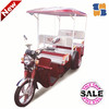 2015 Three wheeler passenger battery e-rickshaw, battery operated electric tricycle for the Asia market