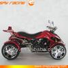 High Quality Quad 350CC ATV Quad For Sale