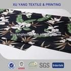 2014 4 way stretch comfortable 82 nylon 18 lycra swimwear fabric