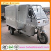 2014 New Closed Cabin Cargo Tricycle with closed cargo box/mobile food truck for sale