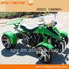 BIG POWER ATV FORU WHEEL MOTORCYCLE QUAD BIKE