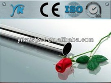 Best quality alloy hastelloy X pipes