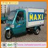 China manufacturer ice cream truck/three wheel manual motorcycle